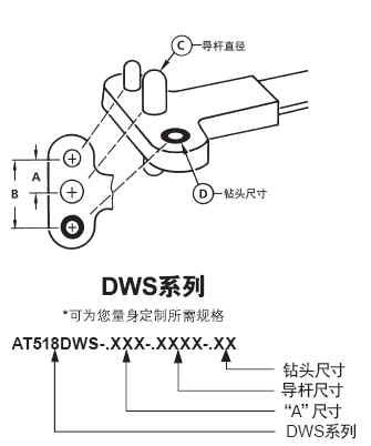 电路 电路图 电子 工程图 平面图 原理图 335_402